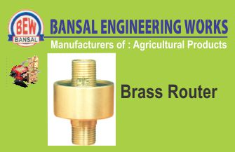 BRASS ROUTER