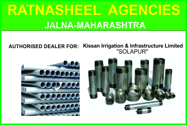 KISSAN IRRIGATION PIPES