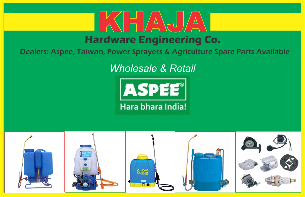 ASPEE  SPRAYERS