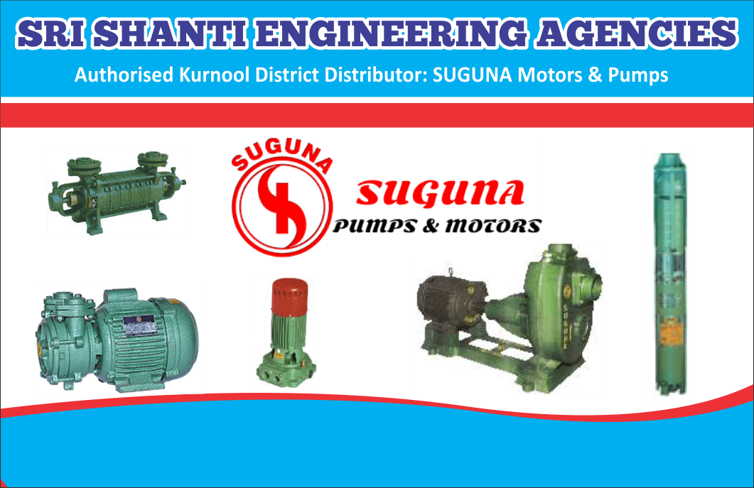 SUGUNA PUMPS & MOTOR