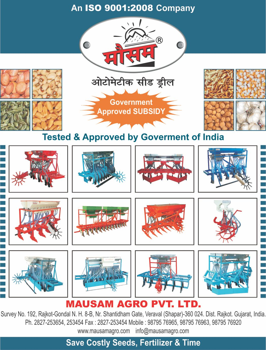 Kisan24 com- Agriculture portal Of india   agriculture