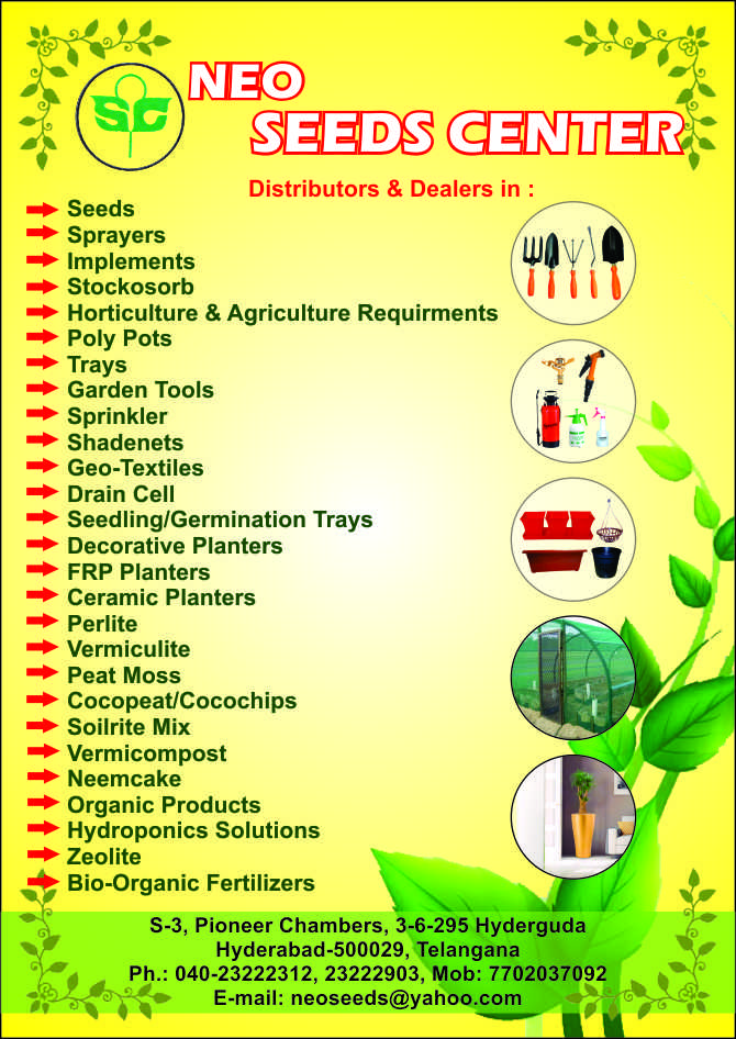 Kisan24 com- Agriculture portal Of india | agriculture
